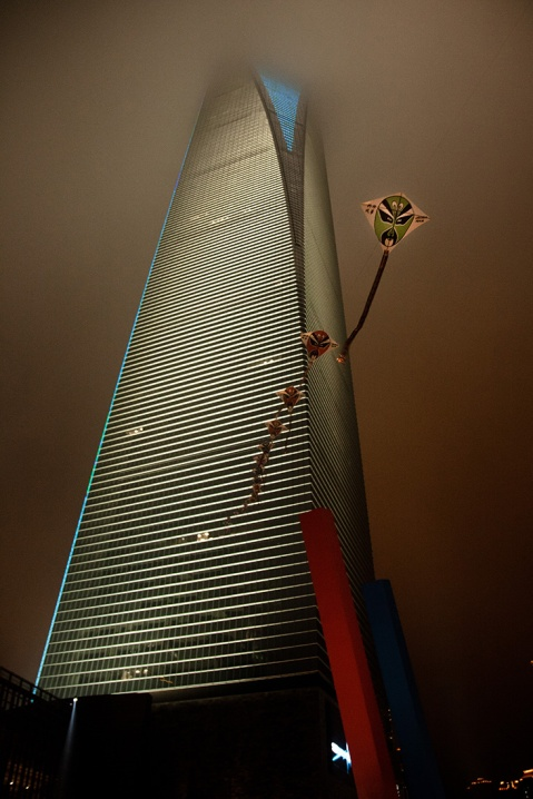 Shanghai World Financial Center, Shanghai, China